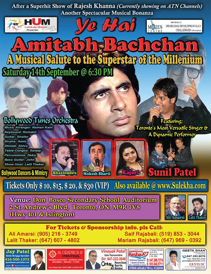 Yeh hai Amitabh Bachchan