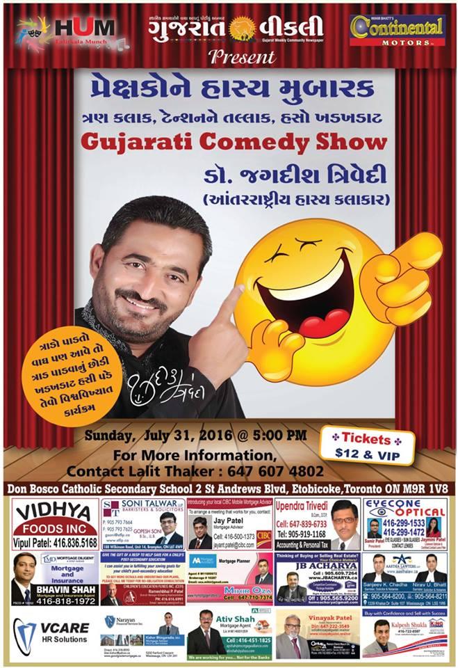 Gujarati Comedy Show