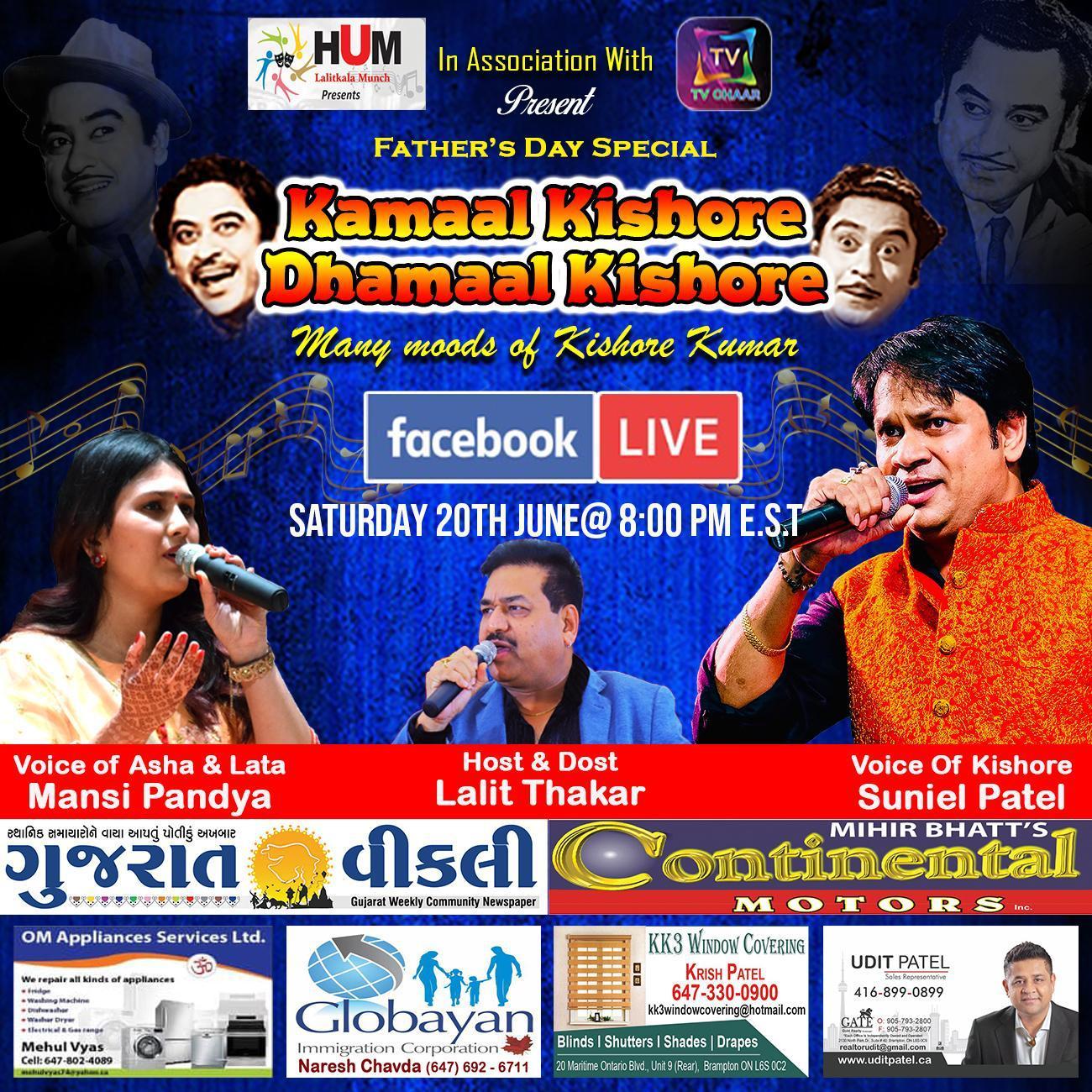 Kamaal Kishore Dhamaal Kishore